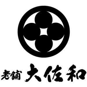 シャポー市川 2019年 夏、リニューアルオープン!老舗大佐和 出店決定!