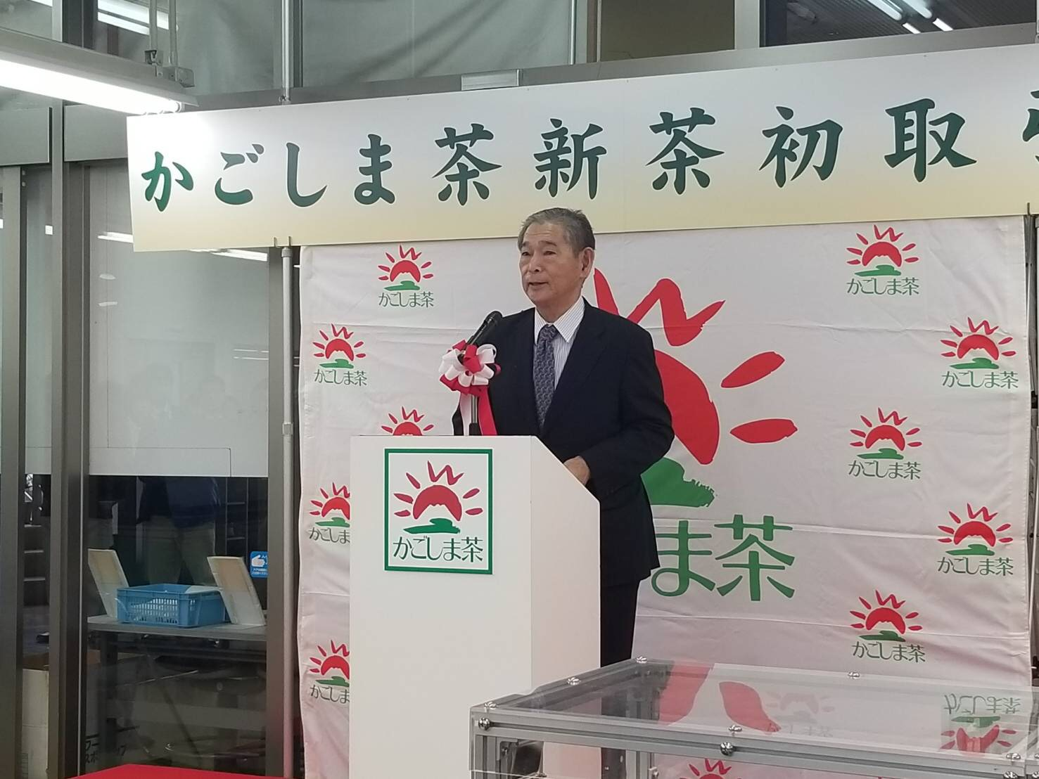 4月5日 鹿児島茶市場 初入札