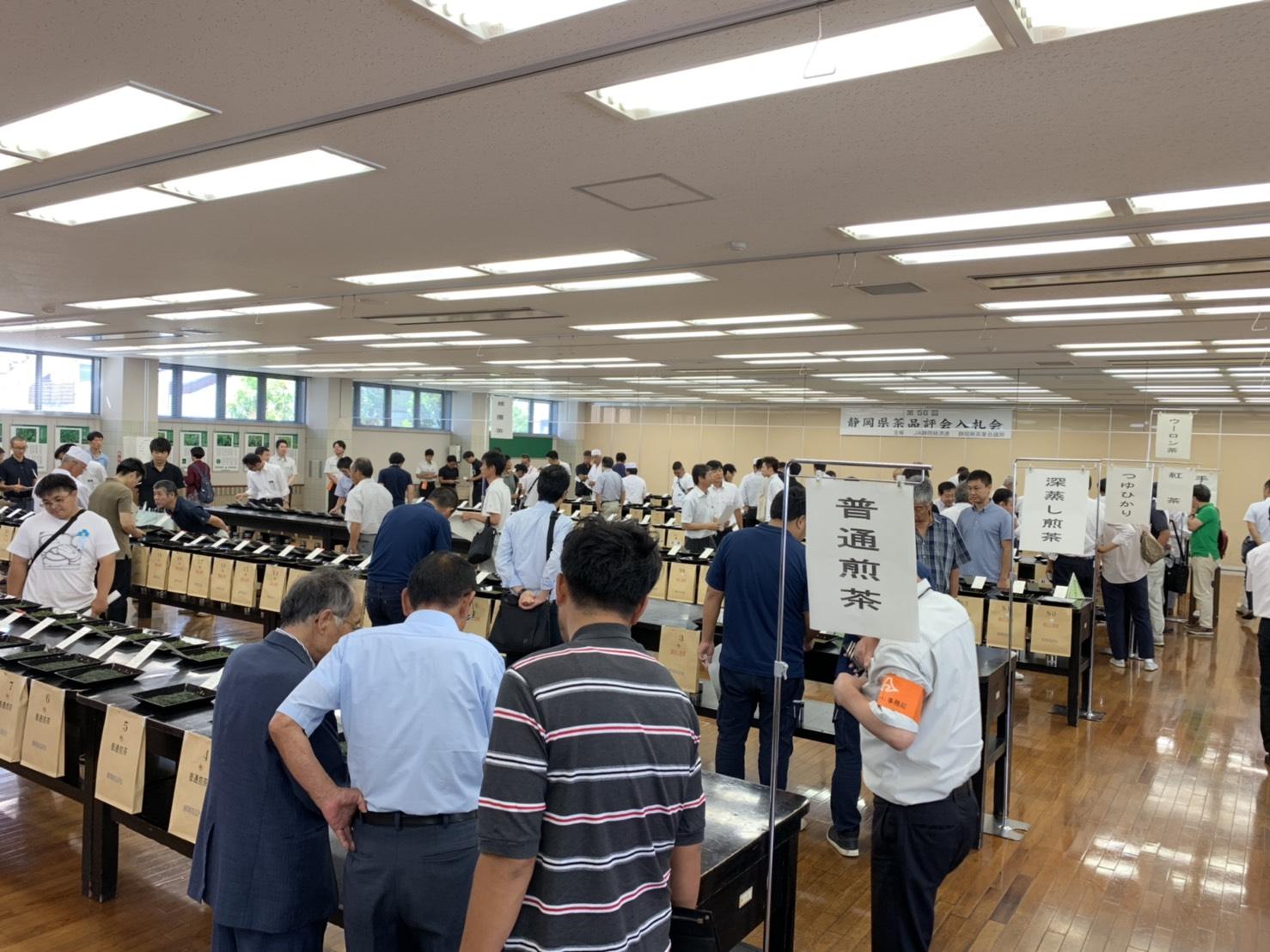 秋のお茶商品続々入荷!& 静岡県茶品評会 2019レポート
