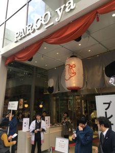上野PARCO_ya 11月4日グランドオープン